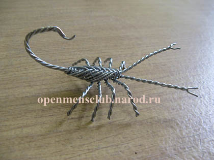 Как сделать жало скорпиона